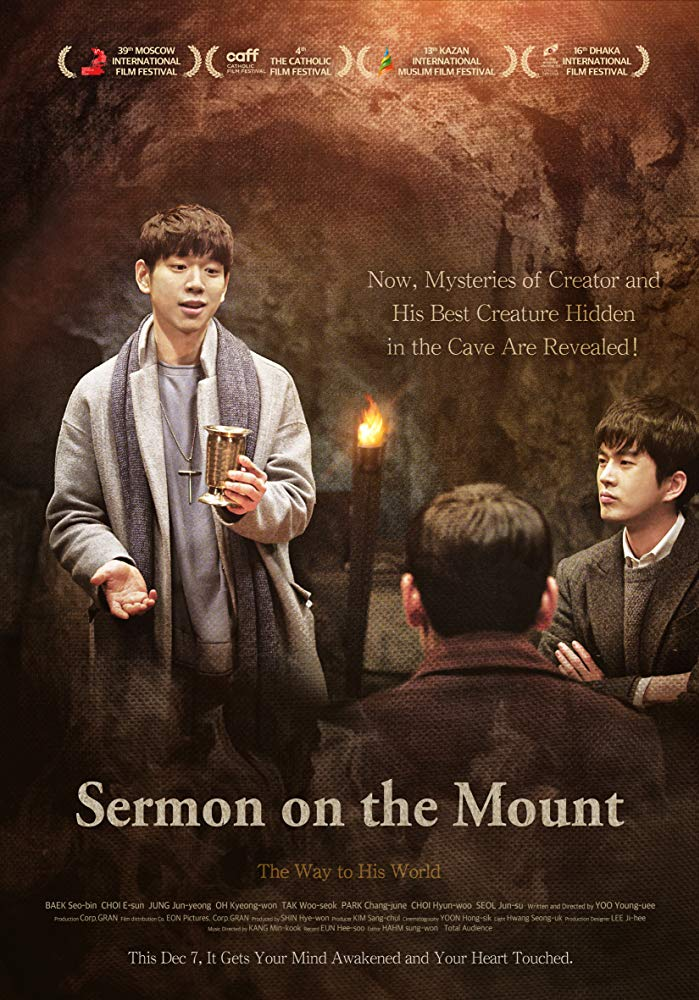 """Sermon on the Mount"" Film Screening and Conversation with the Director @ James Chapel 